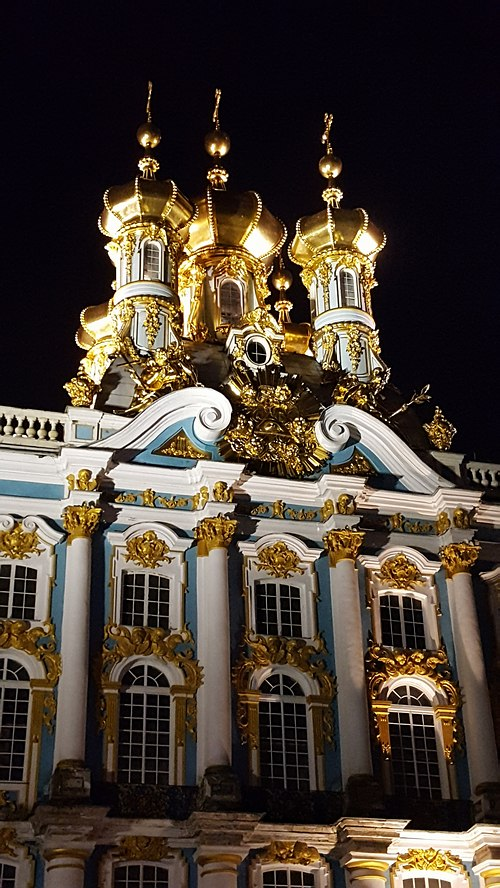 Grands Espaces - Saint Petersbourg